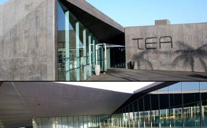 современный музей