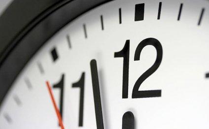 Часы работы в праздничные дни!