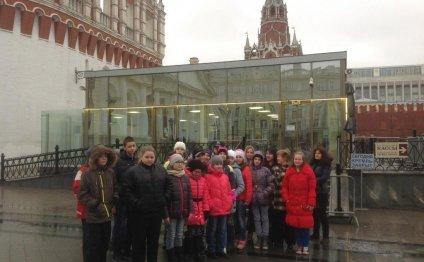 Экскурсии в Алмазный фонд