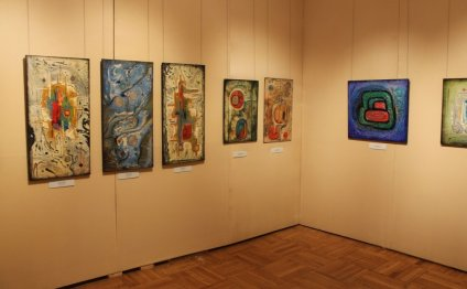 Галерея современного искусства