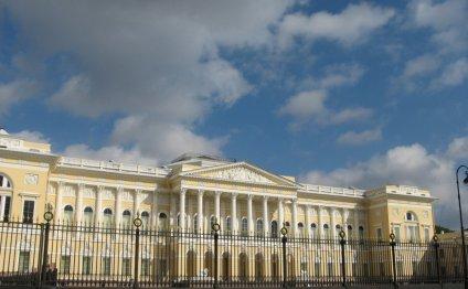 Русский музей в Санкт