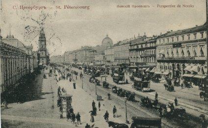история, Санкт-Петербург