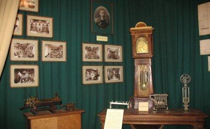 Тульский государственный музей
