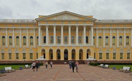 Вход в Русский музей сделают